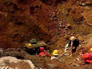 奇迹:活埋26小时 台湾凿井工生还