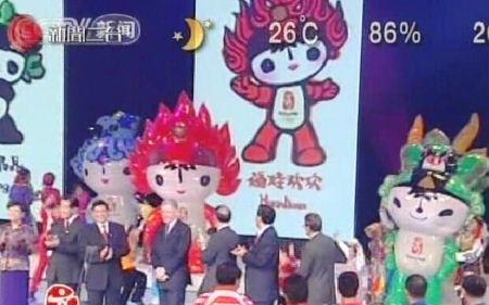 中国评论新闻 北京奥运吉祥物揭晓 名福娃 共五个