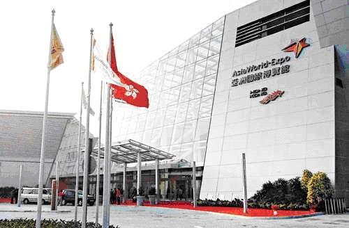 亚洲国际博览馆_06世界电信展场地--香港亚洲国际博览馆