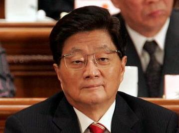 国务院副总理黄菊出席会议.