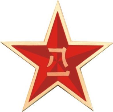 中国人民解放军军旗军徽的诞生图片