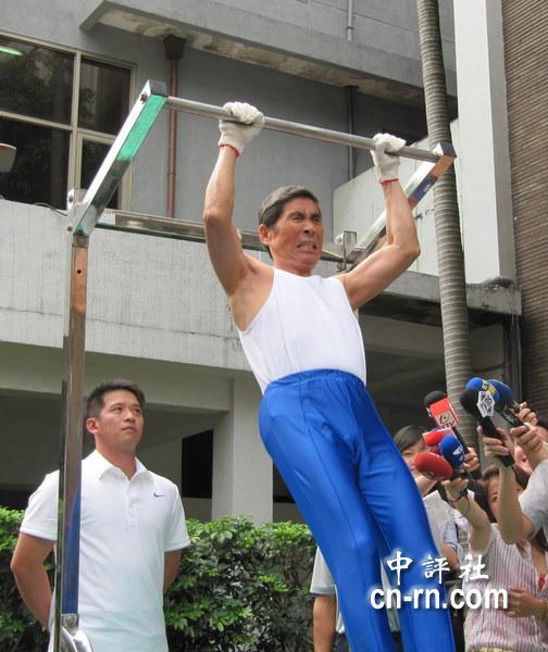 蔡同荣下战帖拼单杠 将军跑光光(图)
