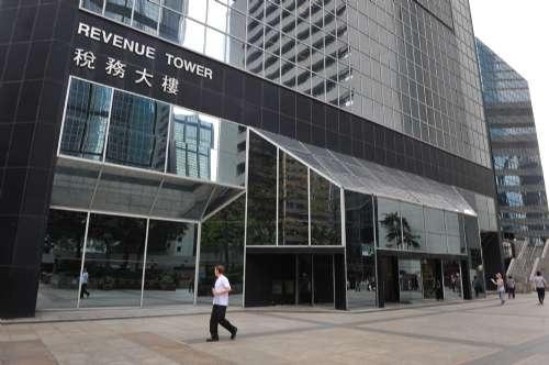 香港税务大楼