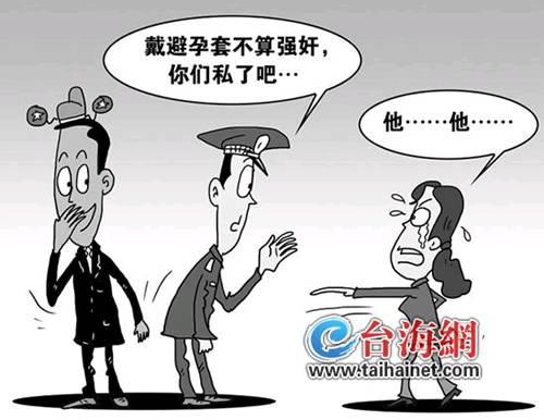 """但身为公安局政委,郭少全声称公安部五条禁令违法,与""""戴套不算强奸""""一"""