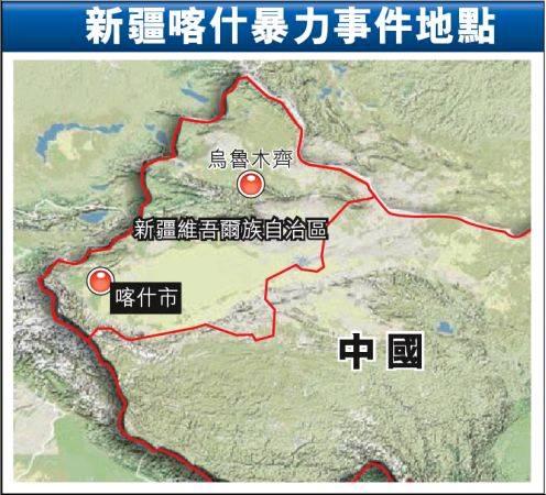 新疆喀什暴力事件地点图片