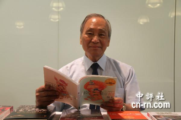 台湾最强大书展团来港 共促华文出版业繁荣