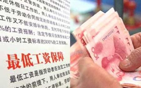 17省提高最低工资_深圳的最低工资