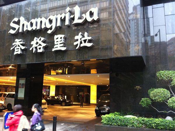 九龙香格里拉大酒店.