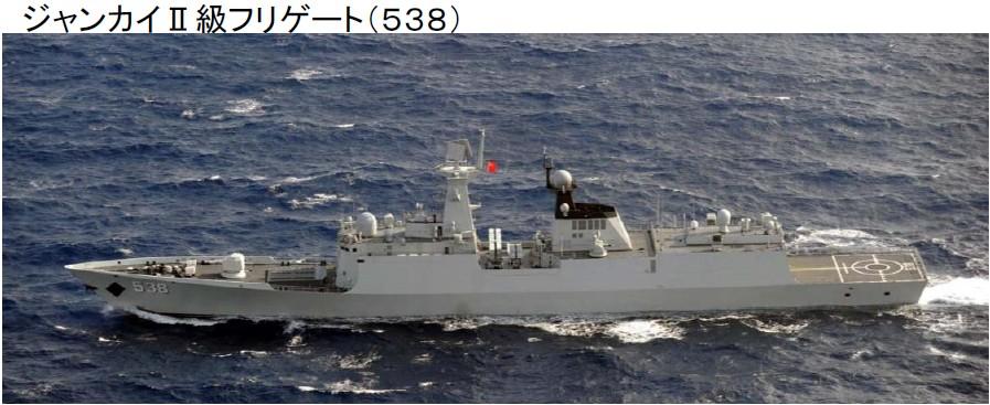 WWW_TX538_COM_538烟台号导弹护卫舰