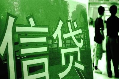 北京上半年绿色信贷占比15% 将建绿色金融改革试验区