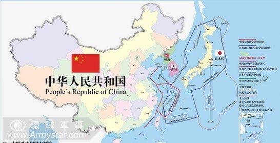 中国评论月刊网络版
