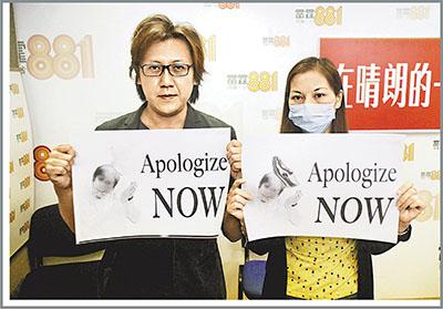 易小玲_港府昨日宣布制裁菲律宾,人质事件家属谢志坚及生还者易小玲表示支持.