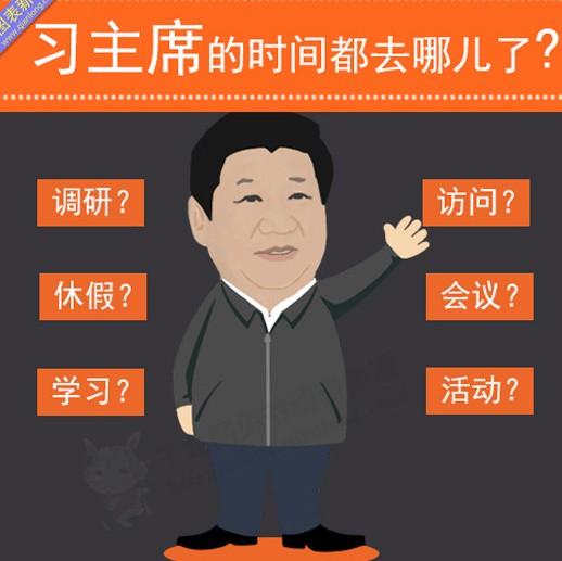 """昨天央媒省媒头版聚焦宁波""""红帮裁缝"""""""
