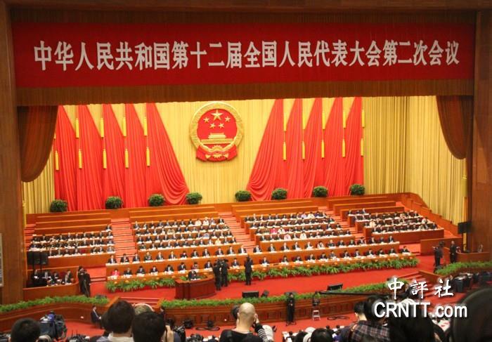 中国v新闻新闻:全国人大第二次议最高人民法题好难高中图片