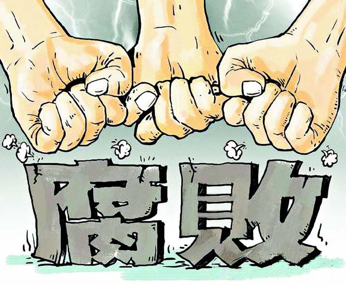 中共反腐步步为营 打 大老虎 开始收官