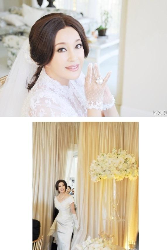 中国评论新闻 结婚纪念日 被结婚 刘晓庆穿嫁衣