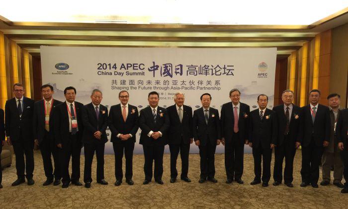 中国工业经济联合会_中国工业经济联合会