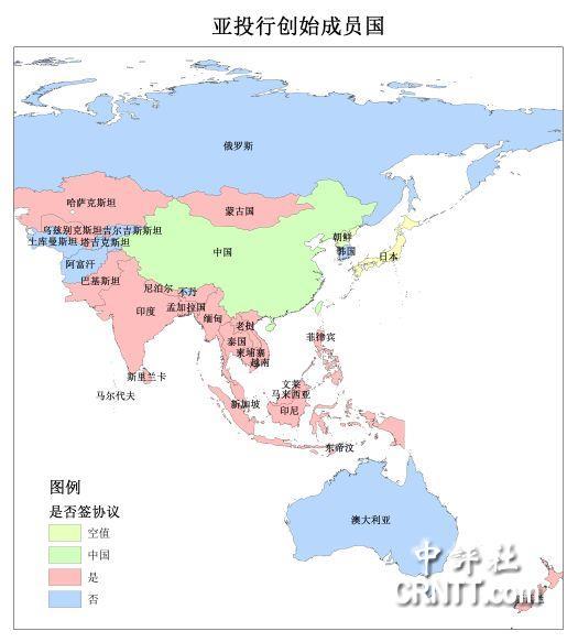 中国周边安全形势报告出炉 大战略呼之欲出