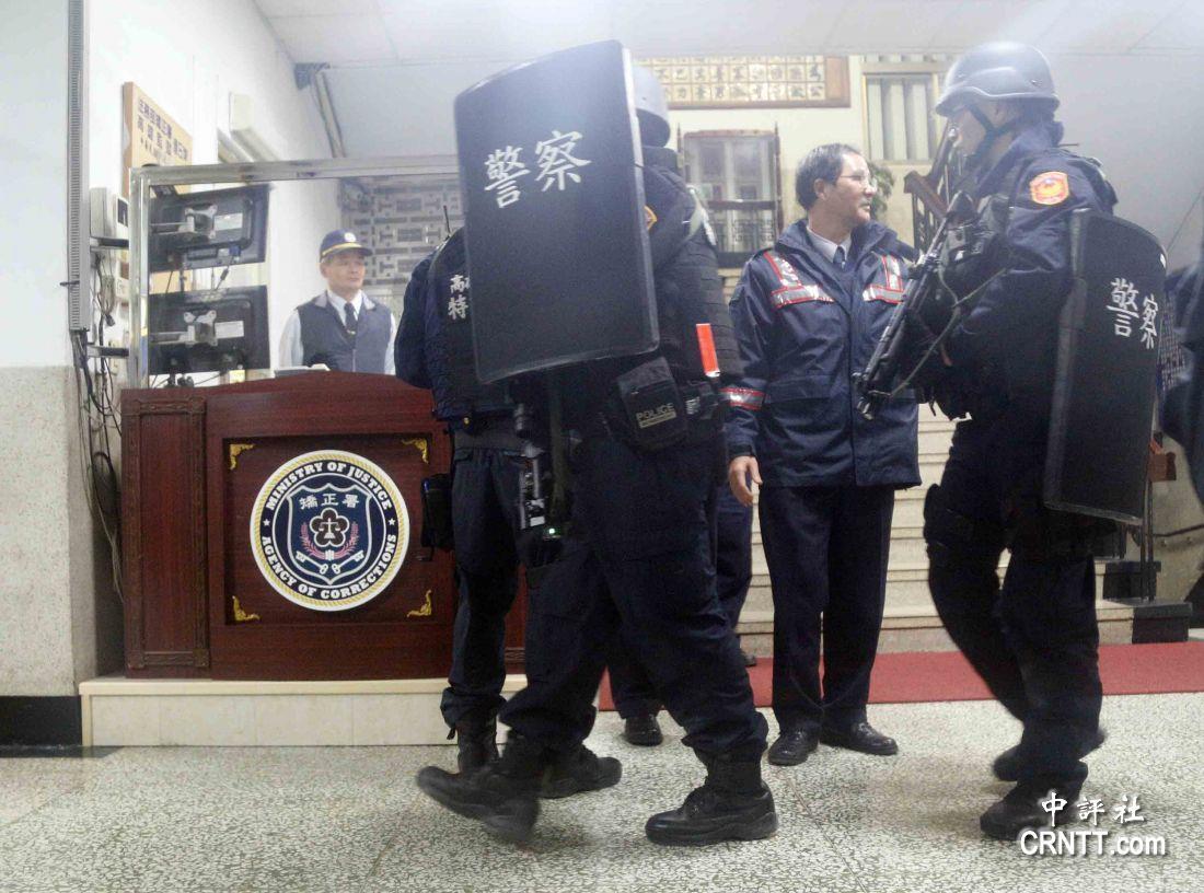 高雄监狱发生6名受刑人挟持典狱长陈世志等人事件,郑立德等6嫌12日