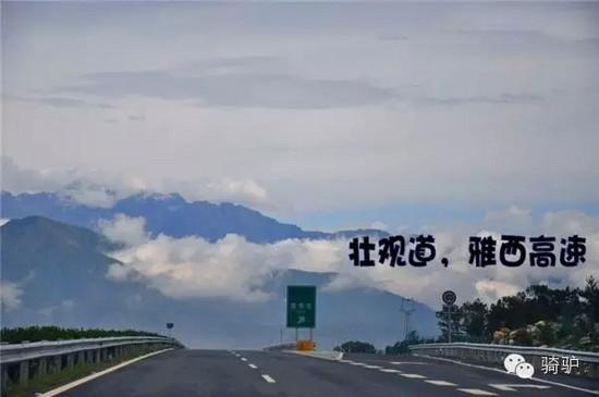 真正神奇的天路(组图) - tujingshuxue - tujiengshuxue 的博客