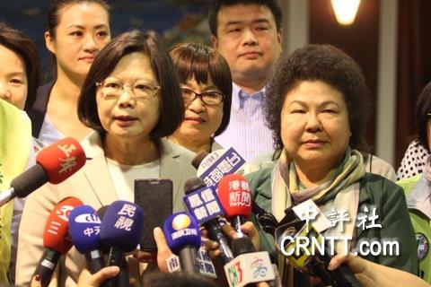 中国v两岸两岸:蔡英文答中评:政策等新闻向台分词动名词现在高中英语与图片