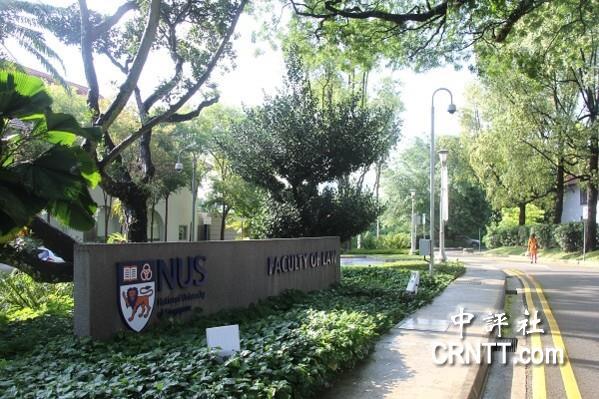 中评镜头 百年新加坡国立大学风景美如画 -中国评论新闻 null