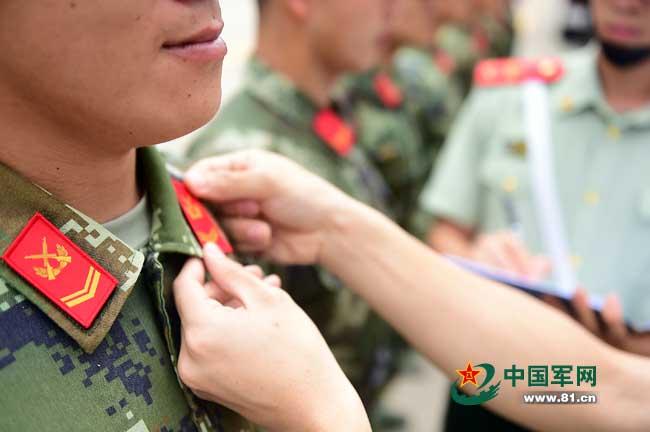 全国武警07作训服改款 统一换领章 - 军心飞扬 - 军心飞扬