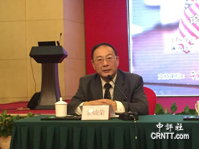 中国人民大学国际关系学院副院长、中国对外研究中心主任金灿荣
