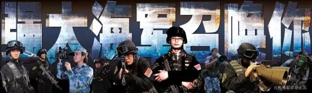 中国海军2015征兵海报----强大海军召唤你 - 军心飞扬 - 军心飞扬