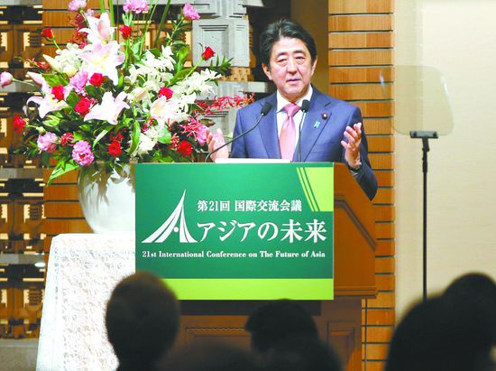 中国评论新闻:社评:叫板亚投行 日本损人不利