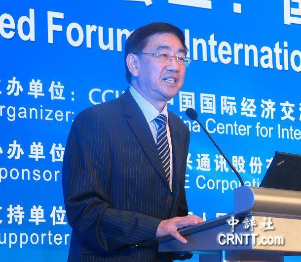 中国国际经济交流中心_经济交流