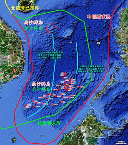 南海主权声索 中国的证据最有力 - 冷月诗魂 - 冷月诗魂的博客