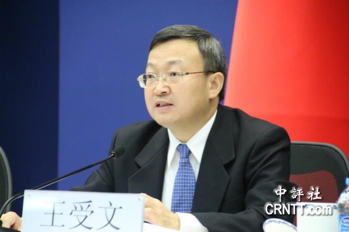 商务部副部长王受文(中评社 林艳摄)-王受文答中评 希两岸达成高质