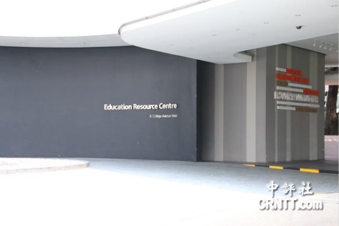 新加坡国立大学校园一角(中评社 林艳摄)-中评 新加坡热议习近平