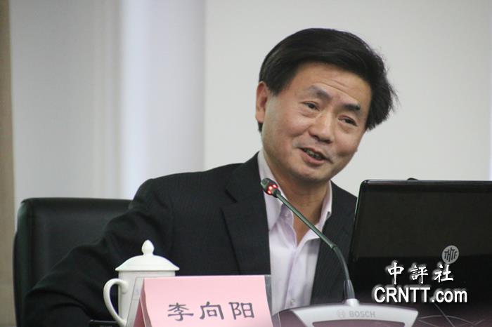 中国社会科学院亚太与全球战略研究院院长李向阳(中评社 王秀中摄)