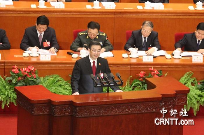 2016年最高人民法院工作报告(高中)情况邓州市所全文几图片