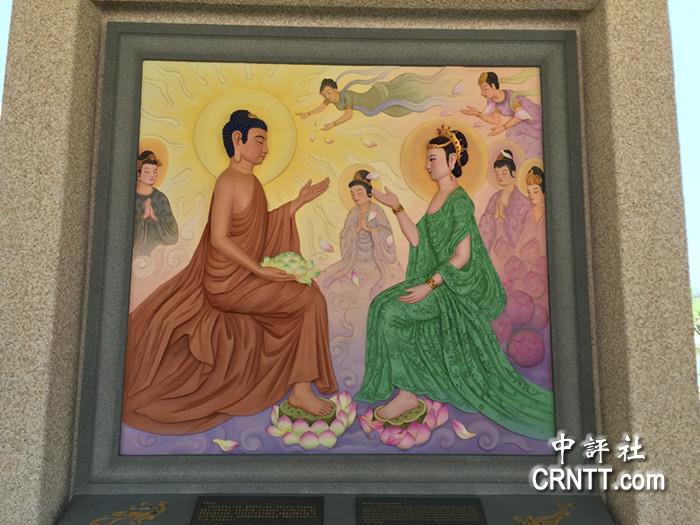 中评社走访高雄佛光山:佛陀,你在哪里? - leebapa - leebapa的博客