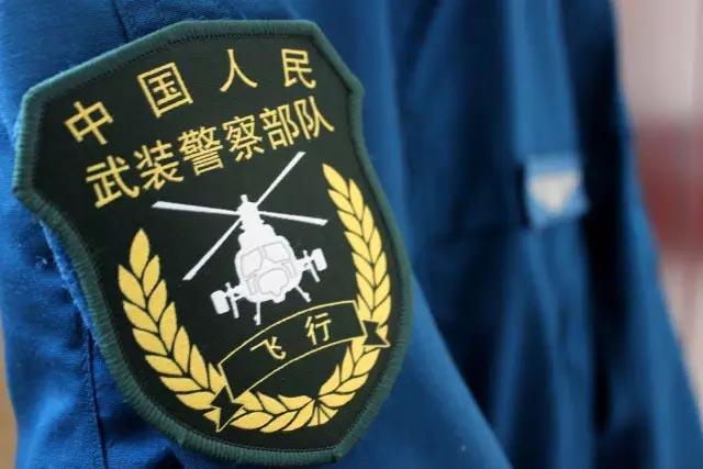 武警官兵统一佩戴新式标志 服饰 组图 -null图片