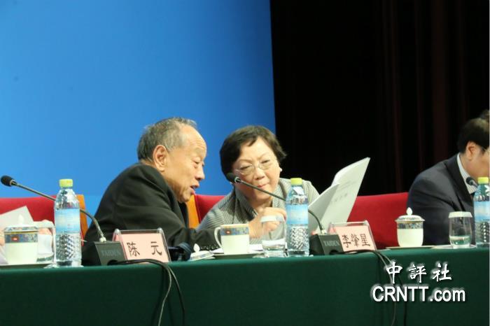 中国友联会_中国国际友联会第五届理事会 陈元任会长