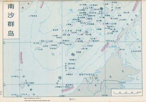 南沙群岛属于中国的条约国际法依据 - leebapa - leebapa的博客