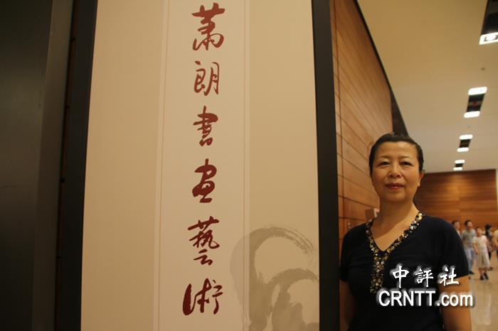京津艺术界高朋满座 共襄萧朗百年书画盛举 - leebapa - leebapa的博客
