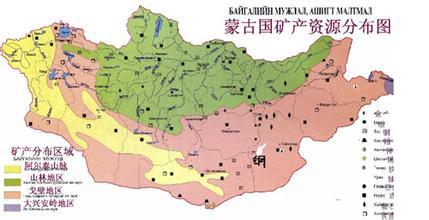 蒙古国经济一落千丈 - shufubisheng - shufubisheng的博客
