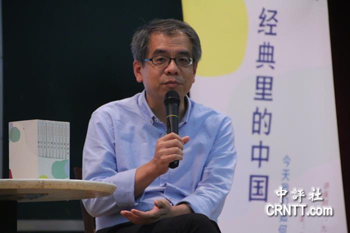 梁文道与杨照对话清华园 谈如何读经典 - leebapa - leebapa的博客