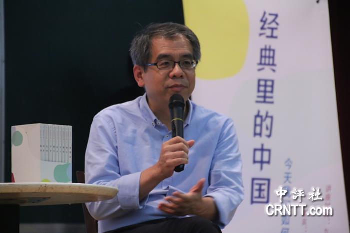 """杨照谈为社会发声:迂回地""""狗吠火车"""" - leebapa - leebapa的博客"""