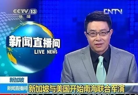党报:南海水太深 新加坡你就不要瞎搅和了 - leebapa - leebapa的博客