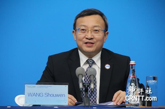 商务部副部长王受文出席G20新闻中心记者会(中评社 束沐摄)-中国