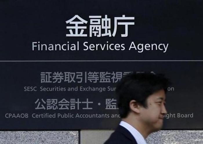 银行最新金融资讯_日本金融厅携手银行举行反网络攻击演练