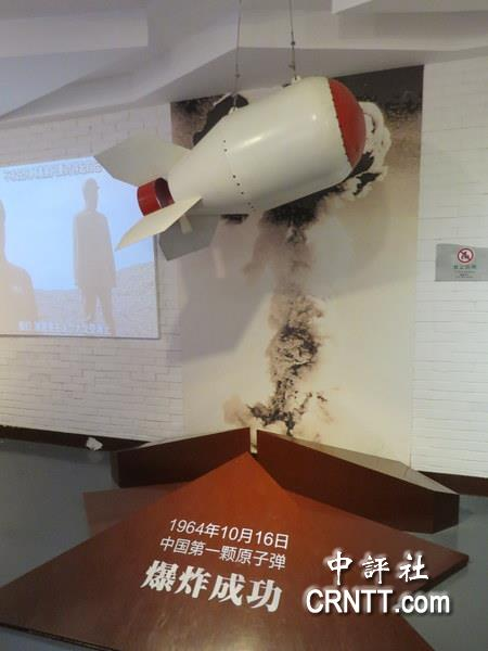 中国评论新闻:两弹城有文昌君在绵阳梓潼文化与科技碰撞 - leebapa - leebapa的博客