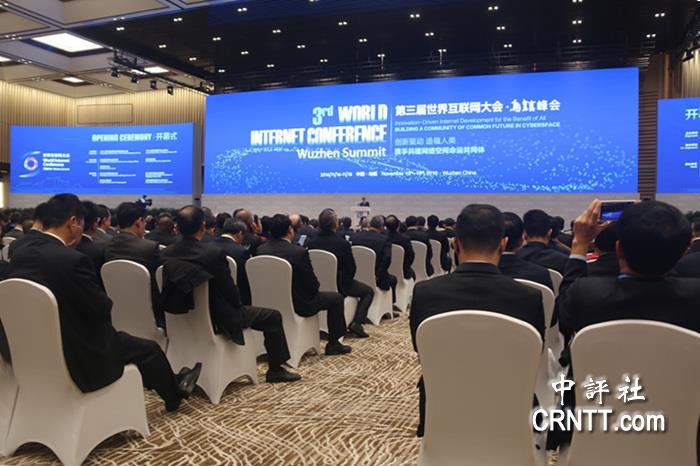 刘云山:推动全球互联网变革 共建网络