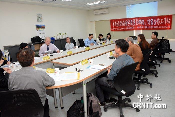 成功大学学者继续推动闽南文化国际工作坊,邀北京,福州,新加坡,越南图片